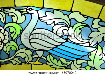 Stained Glass [bird pattern] - stock photo