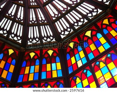 Stained Glass Ceiling of the Old State Capitol in Baton Rouge Louisiana