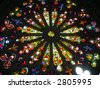 Stained Glass cupola window in Quito Basilica, Ecuador, South America - stock photo