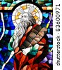 Stained Glass Detail of Prophet Elijah - stock