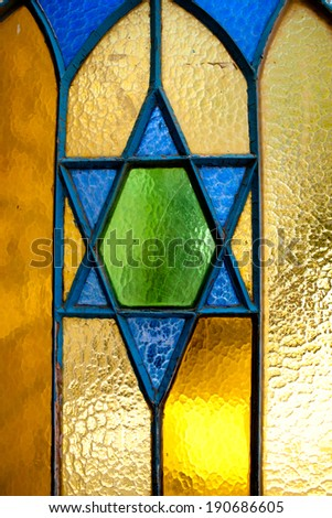 Stained glass star of david - stock photo