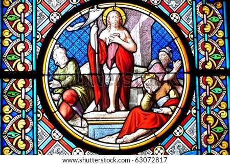 Stained Glass Temple Window from Cathedral in Basel, Switzerland - stock photo