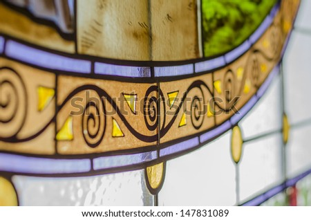 Stained glass window detail - stock photo