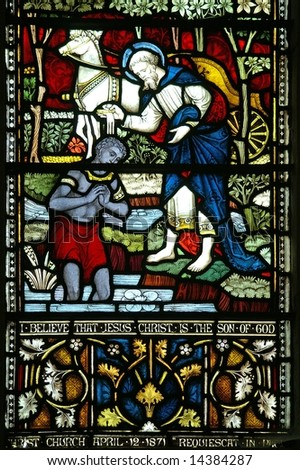 Stained Glass window in Christchurch Cathedral, New Zealand