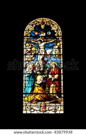 Stained glass window in San Jeronimo el Real Church, Madrid, Spain - stock photo