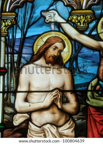 stained glass window of Vigny church in Val d Oise - stock photo