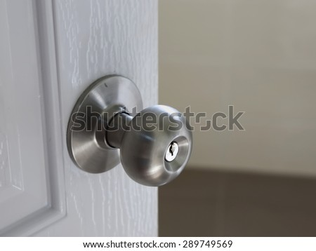 stainless steel round ball door knob - stock photo