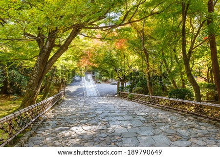 Stair to Ryoan-ji Temple in Kyoto                                                                              - stock photo