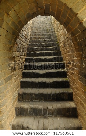 Stairs in one chinese building - stock photo