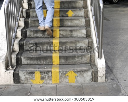 stairs of the overpass in the city - stock photo
