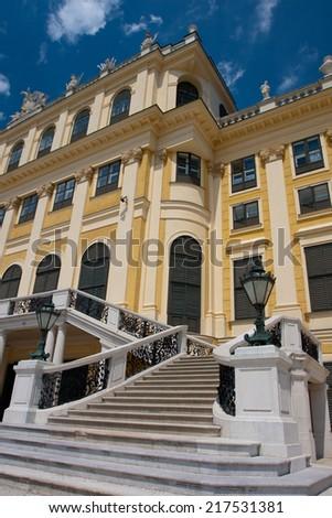 Stairs, Schonbrunn, Vienna. - stock photo