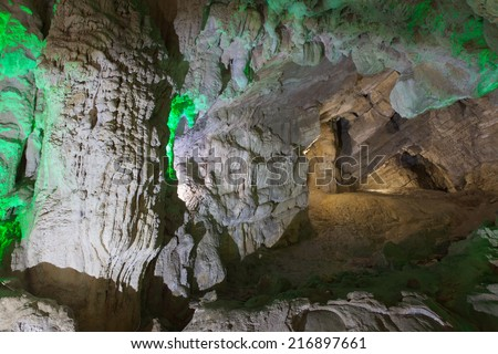 Stalagnates in a mountain cave