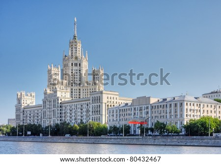 Stalin's famous skyscraper on Tinkers Embankment in Moscow. - stock photo
