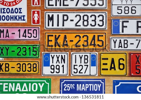 how to find my cars licence number