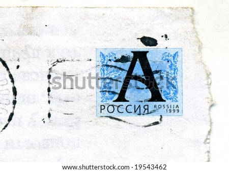 stamp on old envelope - stock photo