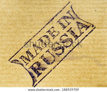 Stamp with words Made in Russia