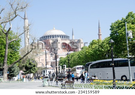 STANBUL, TURKEY - April 15, 2014: Walking along the streets on April 15, 2014 in Istanbul, Turkey.  - stock photo