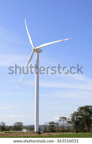 stand alone of the big  wind turbine in the wing turbine farm