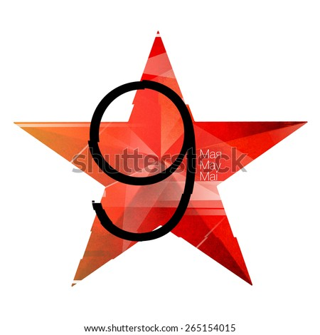Star 9 may USSR russian - stock photo