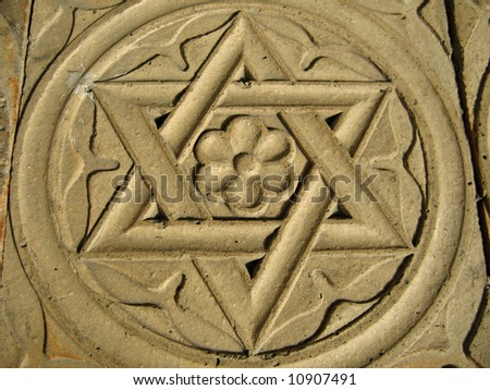 Star of David engraved in stone - symbol of Judaism - stock photo