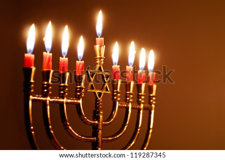 Star of David Hanukkah menorah - stock photo