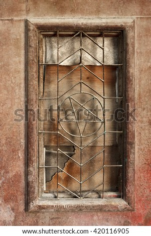 Star of David on a window Antakya (Hatay) Turkey - stock photo
