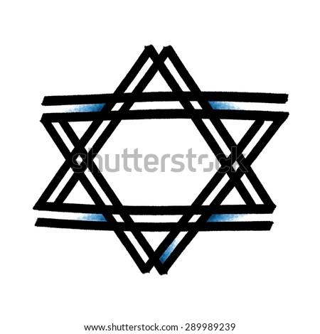 Star of David symbol; Judaism symbol; Magen David - stock photo