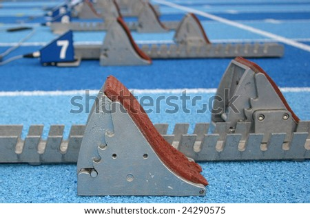 start block - stock photo