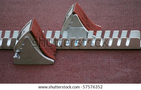 start blocks - stock photo