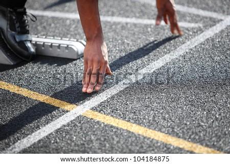 Start of a sprint - stock photo