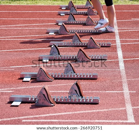 Starting machines of the running track - stock photo