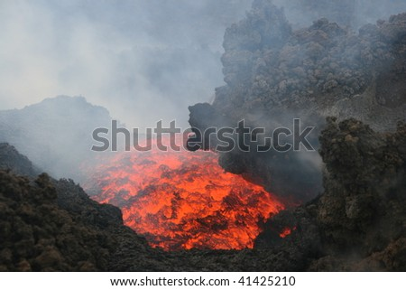 Starting point aof a lavaflow at volcano Etna in Sicily - stock photo