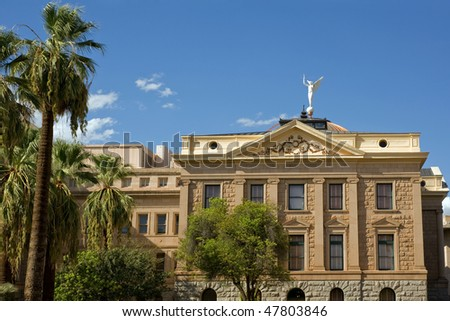 State Capitol in Phoenix, capital of Arizona state, USA - stock photo