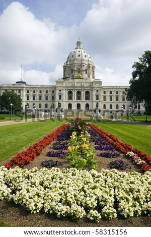 State Capitol of Minnesota in St. Paul. - stock photo
