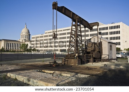 State Capitol of Oklahoma in Oklahoma City - stock photo