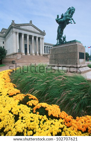 State Capitol of Oklahoma, Oklahoma City - stock photo