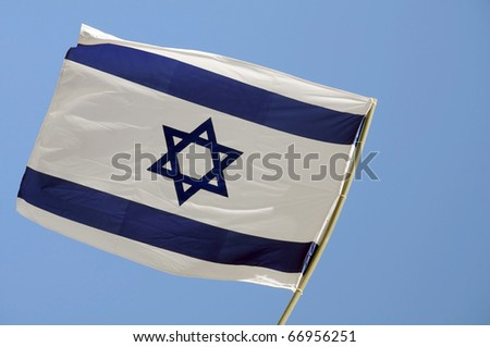 State flag of Israel against blue sky background