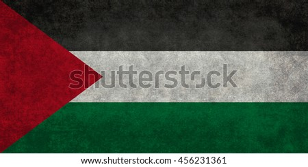State flag of Palestine with distressed textured treatment - stock photo
