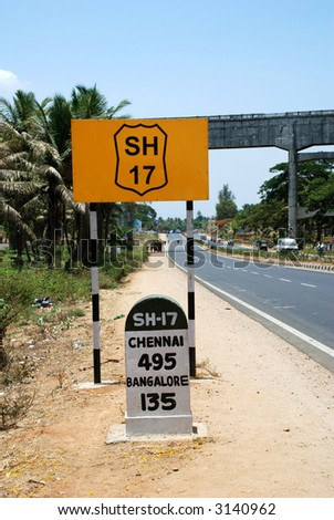 State Highway No 17 - stock photo
