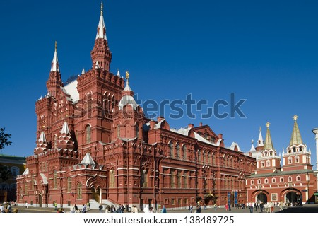 State Historical Museum in Moscow. Russia - stock photo