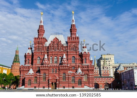 State Historical Museum (Moscow). Its exhibitions range from relics of prehistoric tribes that lived on the territory of present-day Russia - stock photo