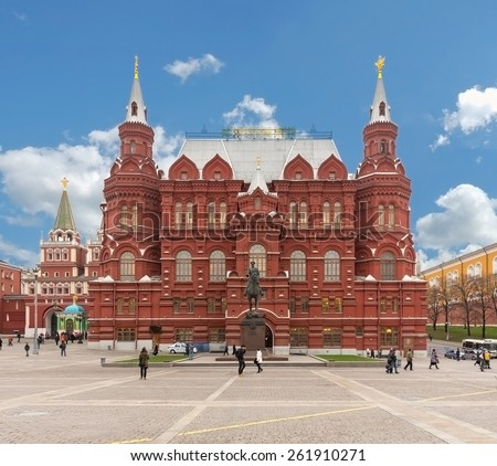State Historical Museum, Red Square, Moscow, Russia