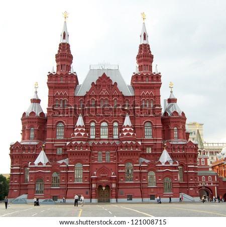 State Historical Museum - the largest historical museum of Russia. - stock photo