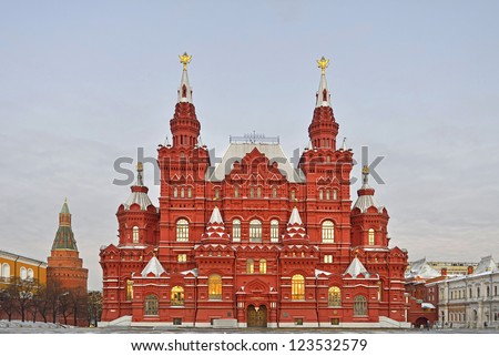 State Historical Museum - the largest historical museum of Russia. Early Morning