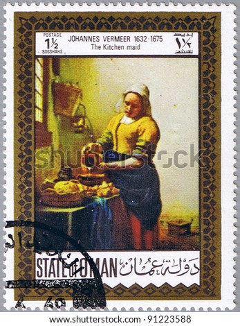State Oman Circa 1969 Stamp Printed Stock Photo 91223588 ...