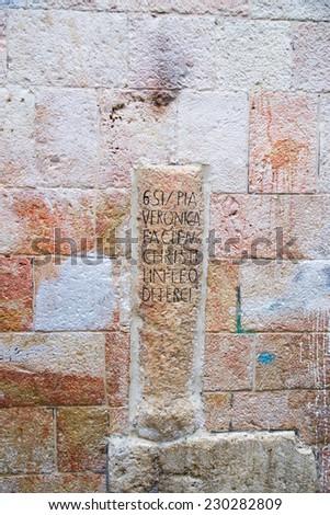 Station Six of Via dolorosa (Way of Suffer) in Jerusalem Old City - Veronica's House - stock photo