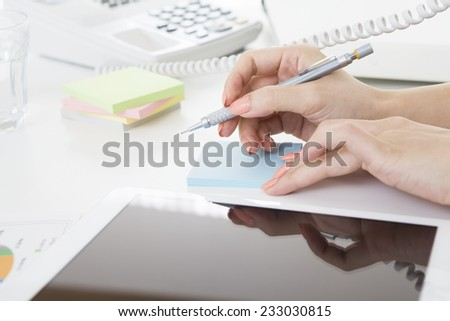 Stationery to use in the office - stock photo