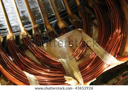 Stator of the old electric motor