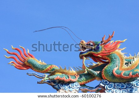 statue dragon on blue sky background