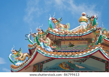 Statue dragons on the roof of Chinese temple